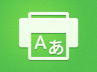 Xerox Translate and Print - App - General Line